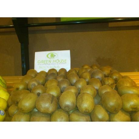 Βιολογικά Ακτινίδια Bio, Ελληνικά, Φρούτα Greenhouse