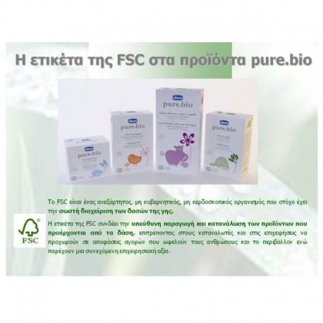 Βιολογικό Σετ Αφρόλουτρο Σαμπουάν 200ml Bio Pure + Μπουρνουζοπετσέτα, Chicco