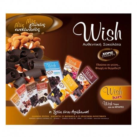 Σοκολάτα Υγείας Χωρίς Ζάχαρη 75γρ. Wish