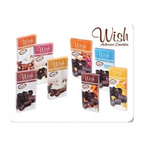 Σοκολάτα Υγείας Με Φουντούκι & Σταφίδες Χωρίς Zάχαρη 75γρ. Wish
