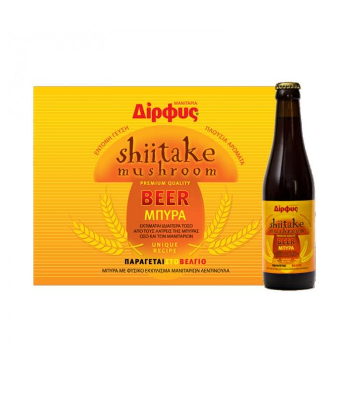 Μπύρα με Μανιτάρια Λεντινουλα (shitake) 330ml, Δίρφυς