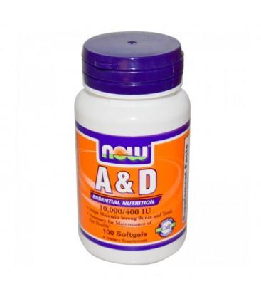Bιταμίνες A & D (10,000 IU A / 400 IU D-3) 100 Softgels