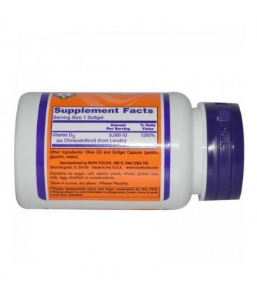 Βιταμίνη D-3 (5,000 IU) - 120 Softgels