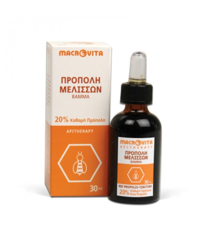 Βάμμα Πρόπολης 20% 30ml, Macrovita