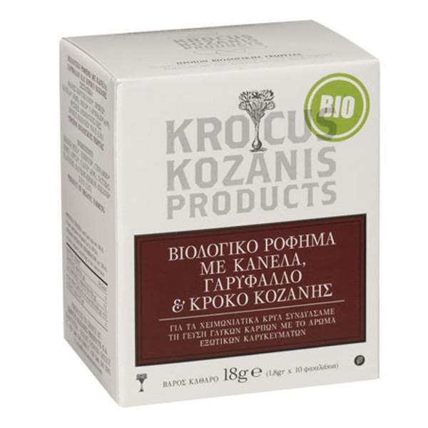 Βιολογικό Ρόφημα Θερμαντικό με Κρόκο Κοζάνης Κανέλα & Γαρύφαλλο 10 φακελάκια Bio 18γρ., Ελληνικό, Προϊόντα Κρόκου Κοζάνης