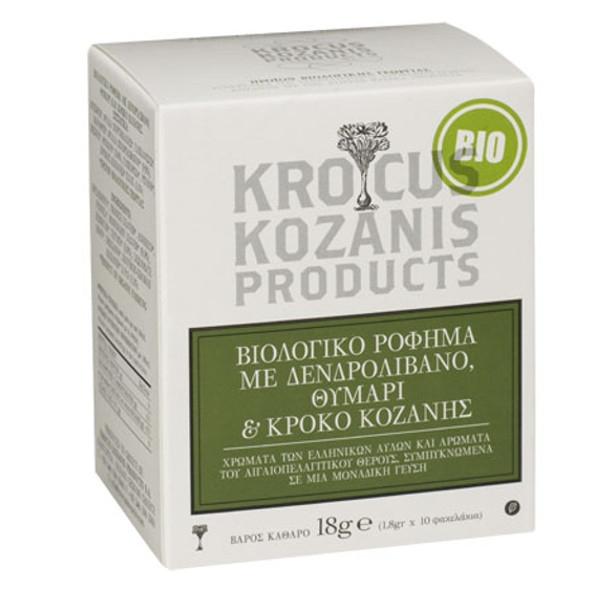 Βιολογικό Ρόφημα Μεσογειακό με Κρόκο Κοζάνης Δεντρολίβανο & Θυμάρι 10 φακελάκια Bio 18γρ., Ελληνικό, Προϊόντα Κρόκου Κοζάνης