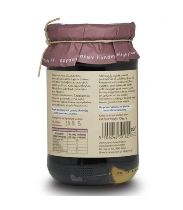 Γλυκό Κουταλιού Σύκο Με Μαστίχα Χίου 450gr