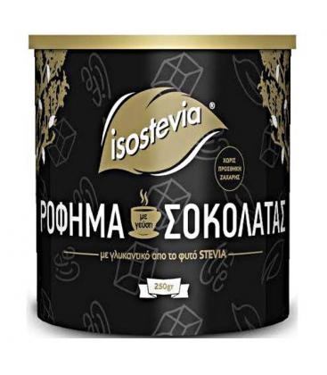Ρόφημα Σοκολάτας Με Στέβια 250g Isostevia