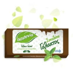 Σοκολάτα Γάλακτος με Στέβια 40gr, Ελληνική, Isostevia
