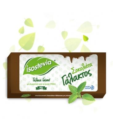 Σοκολάτα Γάλακτος Με Στέβια 40g Isostevia