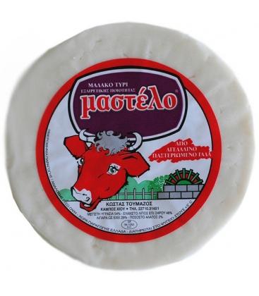 Τυρί Μαστέλο Αγελαδινό