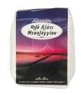 Αλάτι Μεσολογγίου Ψιλό 1 κιλό, Ελληνικό, Βιοφρέσκο