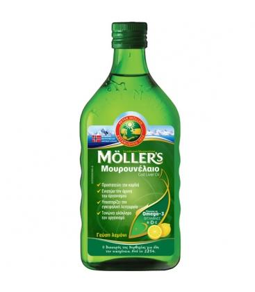 Μουρουνέλαιο Lemon 250ml Moller`s