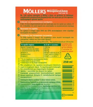Μουρουνέλαιο με γεύση Tutti Frutti 250ml Moller`s