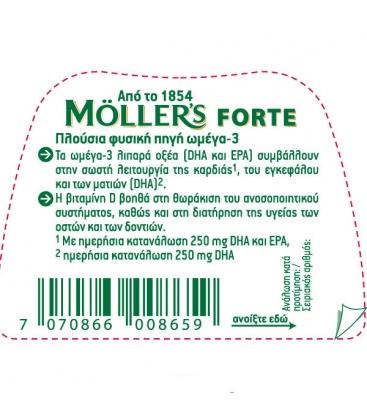 Μουρουνέλαιο Forte Omega-3 (60 κάψ.) Moller`s