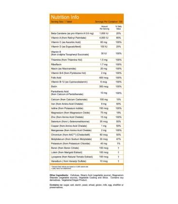 Daily Vits™ Multi (Πολυβιταμίνες) 100 Tabs (+Lycopene & Lutein)