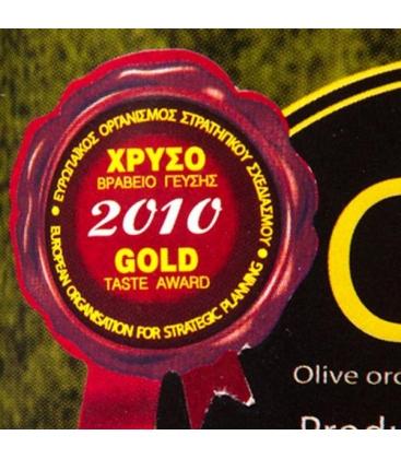Βιολογικό Ελαιόλαδο Εξαιρετικά Παρθένο Bio 1lt Olvia, Ελληνικό, Ελαιοπερίβολα Οικογένειας Τζωρτζή