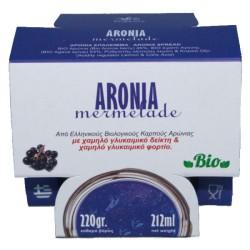 Βιολογική Μαρμελάδα Αρώνια Bio 220γρ., Ελληνική, Πήγασος Βιολογικές Υπερτροφές