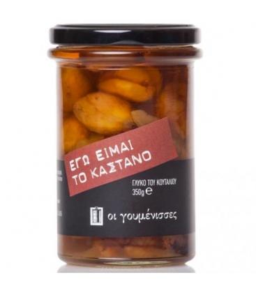 Γλυκό Κουταλιού Κάστανο 350γρ Γουμένισσες