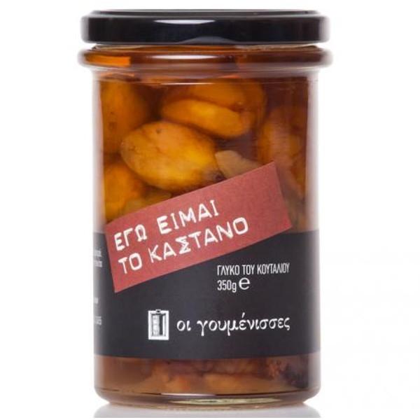 Γλυκό Κουταλιού Κάστανο 350γρ., Ελληνικό, Οι Γουμένισσες