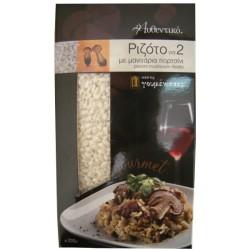 Ριζότο γα 2 με Μανιτάρια Πορτσίνι 220γρ., Ελληνικό, Οι Γουμένισσες