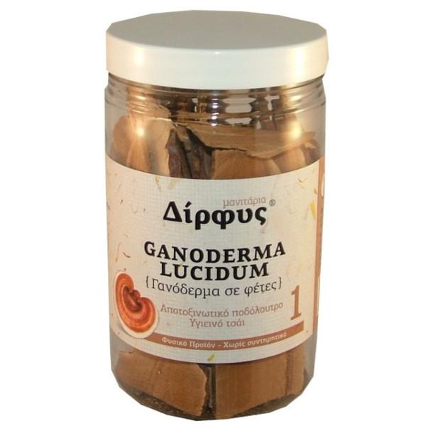Μανιτάρια Γανόδερμα σε Φέτες Αποξηραμένα 40γρ., Ελληνικά, Δίρφυς