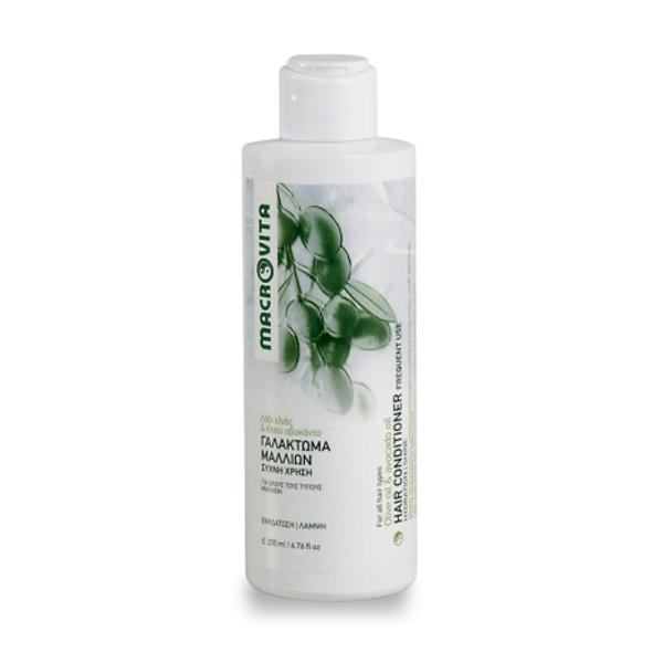 Γαλάκτωμα Mαλλιών Καθημερινής Φροντίδας 200ml, Ελληνικό, Macrovita