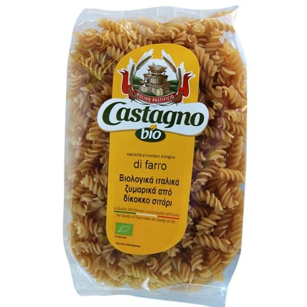 Βίδες από 100% Δίκοκκο Σιτάρι 500gr Castagno