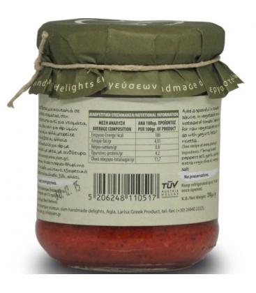 Πιπεριές Φλωρίνης, dip για ντίπ 200gr Γιαμ