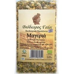 Βιολογικά Μαγεριά Όσπρια Βιολογικής Γεωργίας 500γρ., Ελληνικά, Βιόδωρος Γαία