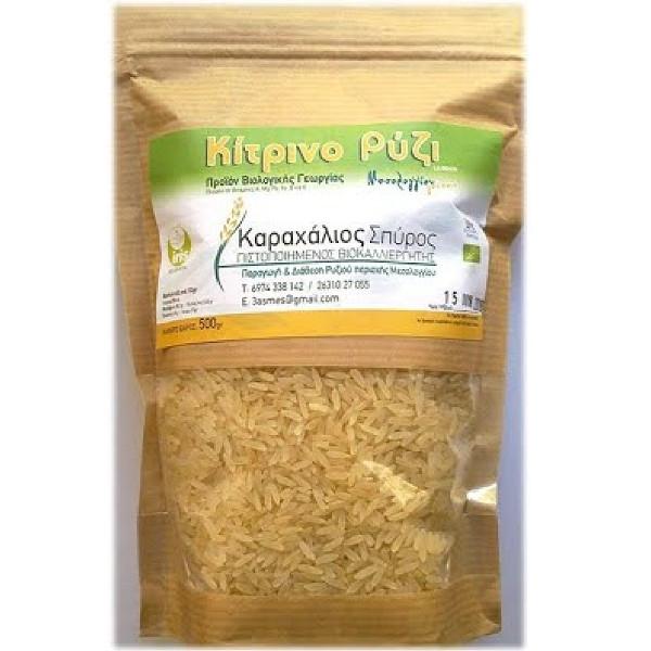 Βιολογικό Ρύζι Κίτρινο Βιολογικής Γεωργίας 500γρ., Ελληνικό, Μεσολογγίου Γεύσεις