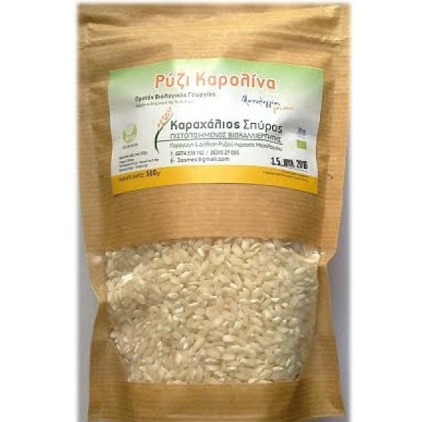 Βιολογικό Ρύζι Καρολίνα Βιολογικής Γεωργίας 500γρ., Ελληνικό, Μεσολογγίου Γεύσεις