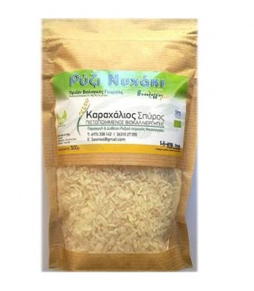 Ρύζι Νυχάκι Βιολογικής Γεωργίας 500γρ Μεσολογγίου Γεύσεις