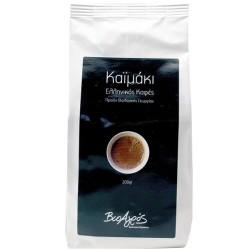 Βιολογικός Ελληνικός Καφές Βιολογικής Γεωργίας 200γρ., Ελληνικός, Βιοαγρός