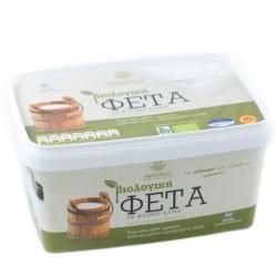 Βιολογική Φέτα Π.Ο.Π σε Άλμη Bio 1 κιλό, Ελληνική, Μενοίκιο