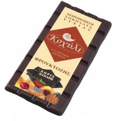 Σοκολάτα Υγείας Χωρίς Ζάχαρη 90γρ. Bio, Ελληνική, Κοχύλι