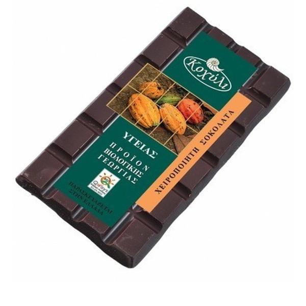 Σοκολάτα Υγείας Χειροποίητη 90γρ Βιο Κοχύλι