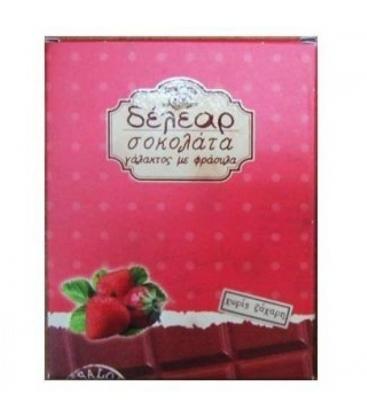"""Πακέτο Δώρου """"Γλυκές Λιχουδιές Χωρίς Ζάχαρη"""""""