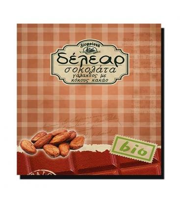 Χριστουγεννιάτικο Τρενάκι με Βιολογικές Ελληνικές Σοκολάτες Δέλεαρ