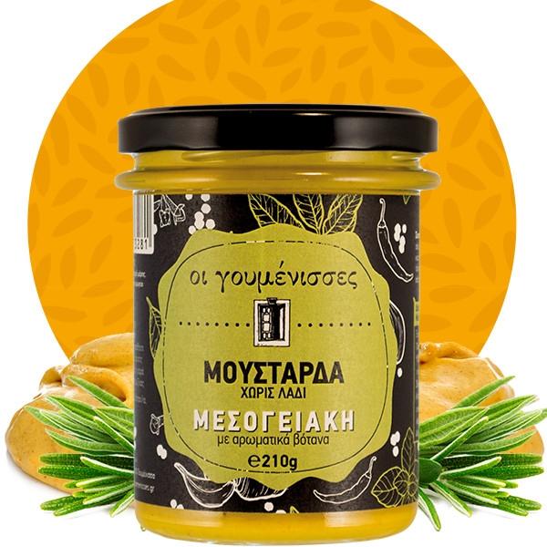 Μουστάρδα Μεσογειακή 210γρ., Χωρίς Λάδι, Ελληνική, Οι Γουμένισσες