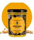 Μουστάρδα Τραγανή 210γρ., Χωρίς Λάδι, Ελληνική, Οι Γουμένισσες
