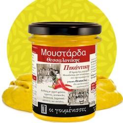 Μουστάρδα Πικάντικη 220γρ., Ελληνική, Οι Γουμένισσες