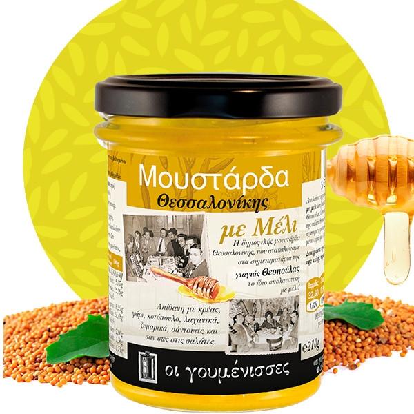 Μουστάρδα με Μέλι 210γρ., Ελληνική, Οι Γουμένισσες