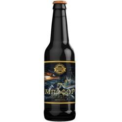 Μπύρα Μαύρη 7 Μποφόρ 330ml, Ελληνική, Νήσος