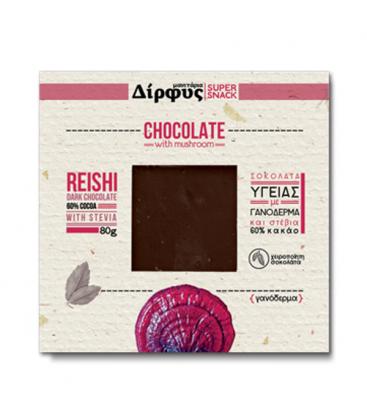 Σοκολάτα Υγείας με Γανόδερμα & Στέβια 80γρ., Ελληνική, Δίρφυς