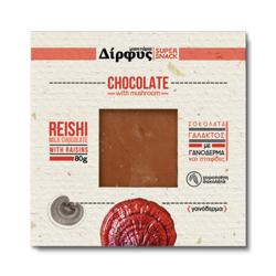 Σοκολάτα Γάλακτος με Γανόδερμα & Σταφίδες 80γρ., Ελληνική, Δίρφυς