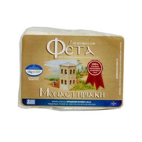 Τυρί Φέτα Ιερά Μονή Αγίου Διονυσίου, Ελληνικό, Παραδοσιακή Ολύμπου