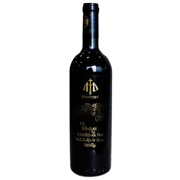 Οίνος Ερυθρός Cabernet Sauvignon 13,5% 750ml Ιεαρά Μονή Αγίου Διονυσίου, Ελληνικός, Παραδοσιακή Ολύμπου