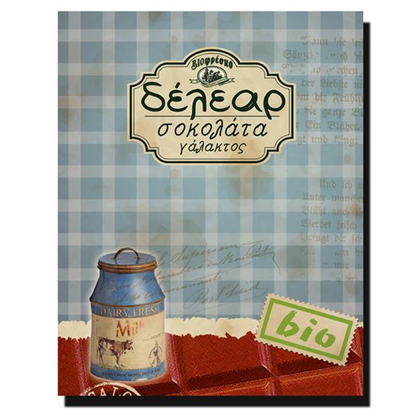 Βιολογική Σοκολάτα Γάλακτος Bio 75γρ., Ελληνική, Δέλεαρ