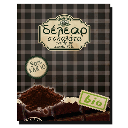 Βιολογική Σοκολάτα Υγείας με 80% Κακάο Bio 75γρ., Ελληνική, Δέλεαρ